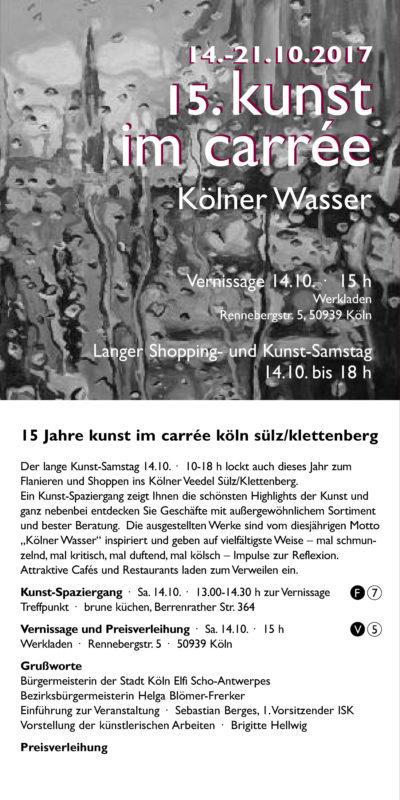 Einladung kunst im carree (Motiv Edith Geike, Berrenrather Str. bei Regen) – 2017